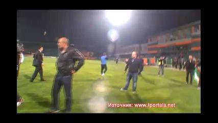 Празненствата след последния Съдийски Сигнал за Купата на България! Литекс 0:1 Локомотив Пловдив!!!