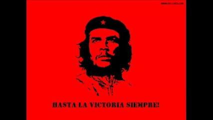 Dance Club Che Guevara - Track 7