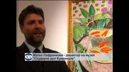 Подредиха голяма изложба на Анри Матис в Рим