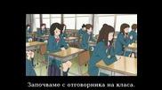 Kimi ni Todoke 2nd Season Епизод 2 bg sub