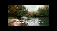 Sergej Cetkovic - Prokleta bila [превод]