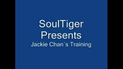 Тренировката на Джеки Чан
