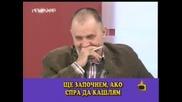 Господари На Ефира - Здр.българия - Р.Oвчаров
