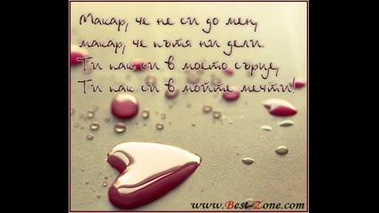 vkadko marakov -_moi_angele_clip2mp3.org