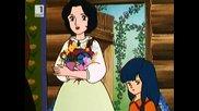 Легендата за Снежанка - Детски Сериен Анимационен Филм 31 Епизод Бг Аудио