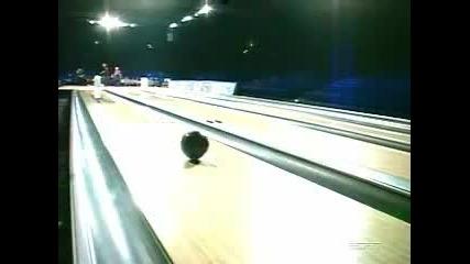 Amaizing Bowling