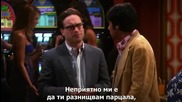 The Big Bang Theory / Теория за големия взрив S02 E21