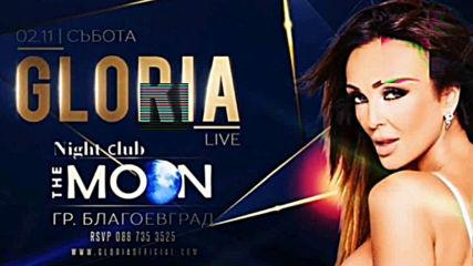 ГЛОРИЯ - 02.11.2019 - NIGHT CLUB THE MOON - БЛАГОЕВГРАД