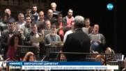 МИТРОПОЛИТ-ДИРИГЕНТ: За първи път висш духовник дирижира симфоничен оркестър