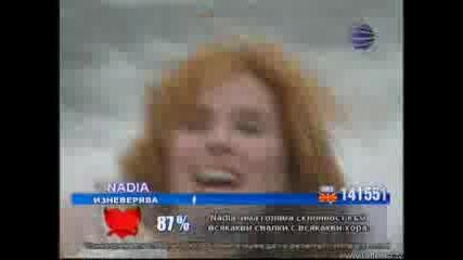 Кичка Бодурова - Море