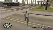 Grand Theft Auto: San Andreas - Епизод 1 ( Началото )