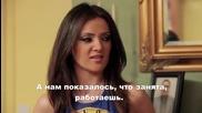 Кралско наследство - 2 еп. (rus subs)