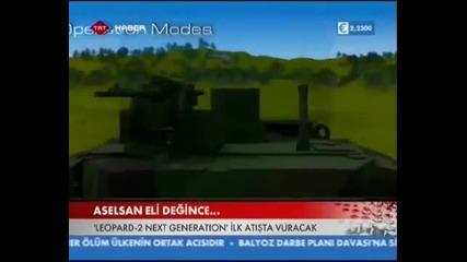 "Turski Proekt ""leopard 2 Next Generation"" e v deystvie"