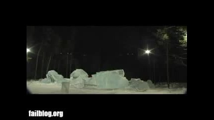 Инцидент с ледена скулптура...