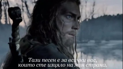 Iced Earth - Blessed Are You (превод)