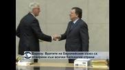 Барозу: Вратите на Европейския съюз са отворени за всички балкански държави