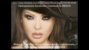 Официалната Facebook Страница На Ивана