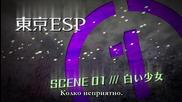 Tokyo Esp Episode 1 Bg Subs