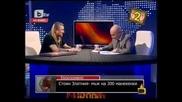 Господари на Ефира - 06.04.11 (цялото предаване)