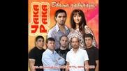 ork. Chaka Raka - Rizkata - dj.pesho.riben - 2011