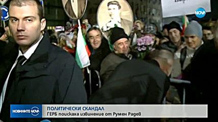 ГЕРБ и БСП в спор заради освиркванията пред паметника на Левски
