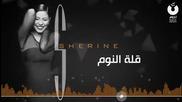 * Арабска * Sherine - Ellet El - Nom