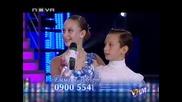 Vip Dance - 20.11.2009 (цялото предаване) [част 1]