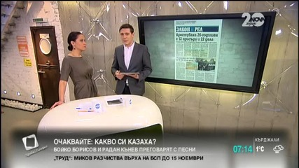 В печата: Всеки пети в България е беден - 2 част