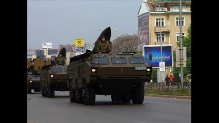 Българската армия 2012