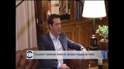 Алексис Ципрас подаде оставка