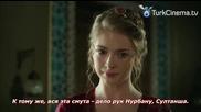 Великолепният век - еп.136 (rus subs)