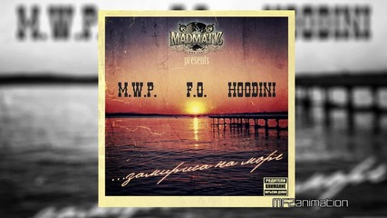Madmatic Presents - Mwp, Fo, Hoodini - Замириса На Море