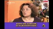 Корупцията И Олигархията - Хаха В Господари на ефира 06.06.08 High Quality
