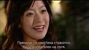 The Perfect Girl/съвършеното момиче 1 2/3
