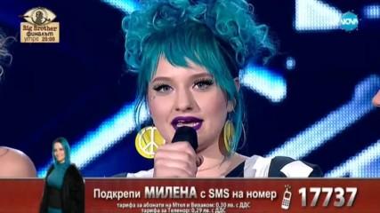 Милена иска да стигне до финала с песента Nobody's Perfect - X Factor Live (10.12.2017)