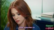 Карък ашк еп.29-2 Бг.суб.