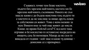 Divergent Fanfiction (fic) - Part 15