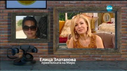"""В """"На кафе"""" гостува един от най-магнетичните български изпълнители Миро"""