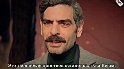 Гълъб еп.9 Руски суб.