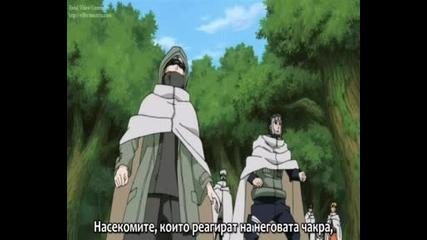 Naruto Shippuuden - Ep.139 - {bg Subs}