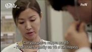 Бг субс! Emergency Couple / Аварийна двойка (2014) Епизод 1 Част 2/2