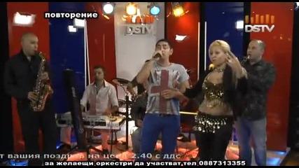 Ork Sunny Band - Nai Dobrata Firma Live Dstv