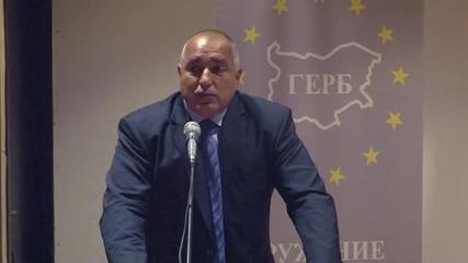 Изказване на Бойко Борисов на Vi-тия Летен университет на мгерб