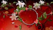 Музыкальное поздравление Дарите Женщинам Цветы