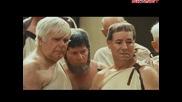 Запознай се със спартанците (2008) бг субтитри ( Високо Качество ) Част 2 Филм