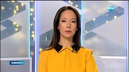 Новините на Нова (05.01.2016 - обедна)