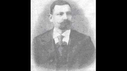 Песен за войводата Георги Кондолов - Манол Михайлов