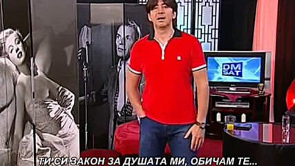 Jasar Ahmedovski - Zakon si za moju dusu (bg sub)