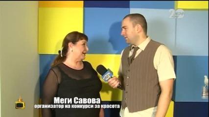 Най - интересното за Мисис България - Анита Мейзер - Господари на ефира (01.12.2014г.)