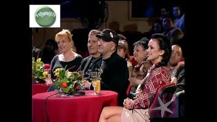 София е най - интимното място на света - Комиците,  03.04.2009